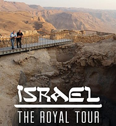 Israel: The Royal Tour - Israel The Royal Tour 375x410