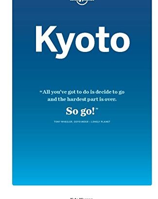 Lonely Planet Kyoto (Travel Guide) - Lonely Planet Kyoto Travel Guide 325x410