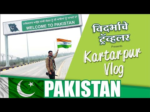 KARTARPUR CORRIDOR:My First Solo Travel Experience to Pakistan | Imp. ...