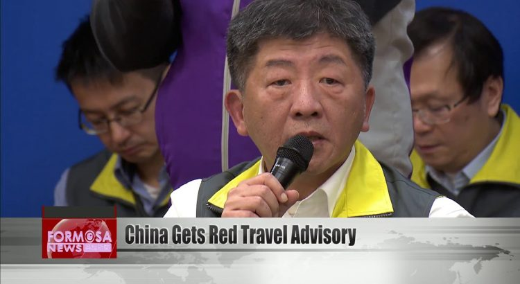 Taiwan issues red travel advisory for China