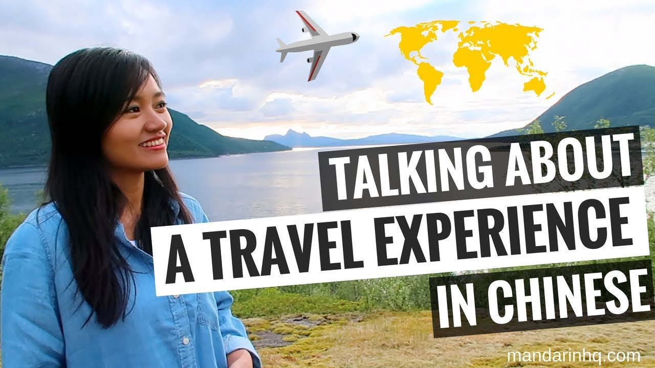 Talking About a Travel Experience in Chinese I Learn Chinese   Interme...